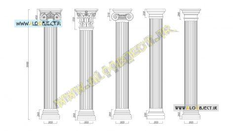 بلاک اتوکد ستون کلاسیک