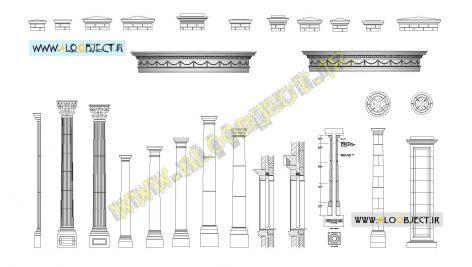 بلاک اتوکد ستونهای کلاسیک