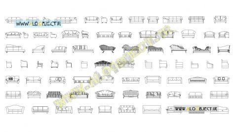 بلاک اتوکد کاناپه (نما)