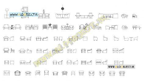 بلاک اتوکد صندلی تک مبل راحتی